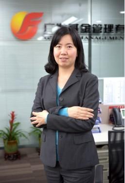 广发货币基金基金经理温秀娟
