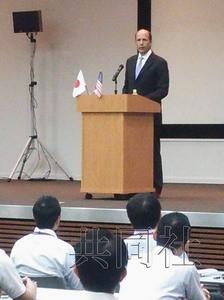讨论福岛第一核电站反应堆报废事宜的研修会7月18日上午在经济产业省召开,美国驻日本大使鲁斯在会上致辞。