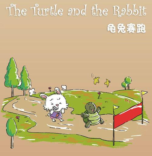 """天地人你我他剪贴画-兔子是森林里跑得最快的动物,他总是自夸说:""""没有谁比我跑得更快"""