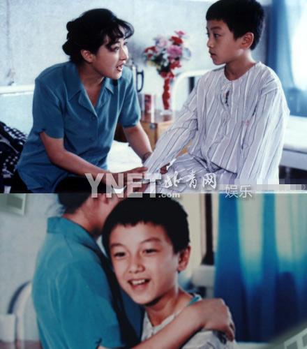 当时,陈晓在里面扮演可爱小男孩孙东.