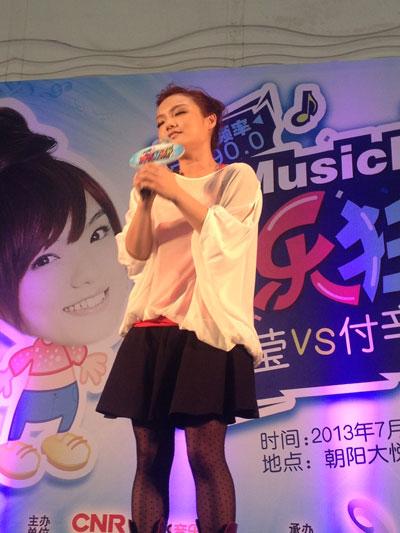 城市至尊音乐排行榜_徐佳莹获城市至尊音乐榜年度至尊创作歌手-搜狐音乐