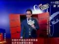 《中国好声音第二季片花》第二期 华少极速口播霸气开场