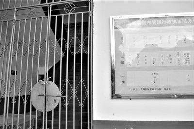 """19日,湖南临武,""""瓜农死亡事件""""发生后,城管局无人上班,大门紧锁。"""