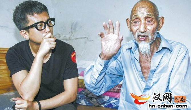 孙冕的儿子是谁_王健林的儿子是谁_张宇峰前夫是谁 ...