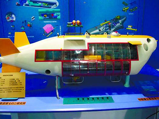 中国拟建深海空间站 部分技术难度大于太空站