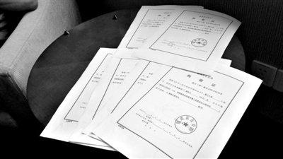 湖南临武县廖卫昌、袁城等6名涉事城管工作人员的拘留证。昨日,该6人被刑事拘留。新华社记者 杨建 摄