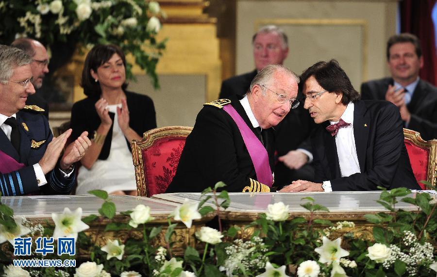 比利时国王宣布退位 53岁长子菲利普接任(高清组图)