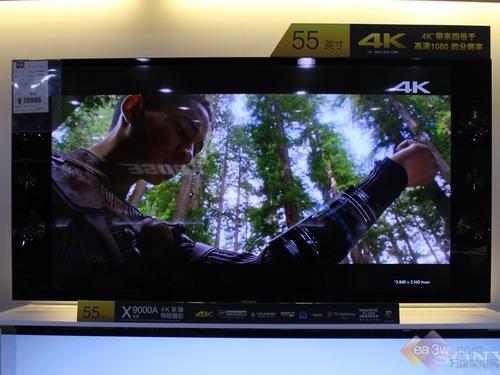 索尼KD-55X9000A液晶电视