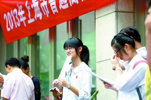 上海考生历年来有较为强烈的家乡情结。本报资料图 记者 吴恺 摄