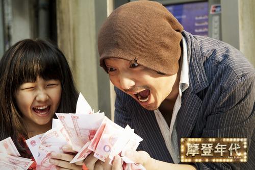 """《摩登年代》""""枫峥""""飙戏 徐峥演奶爸压力山大"""