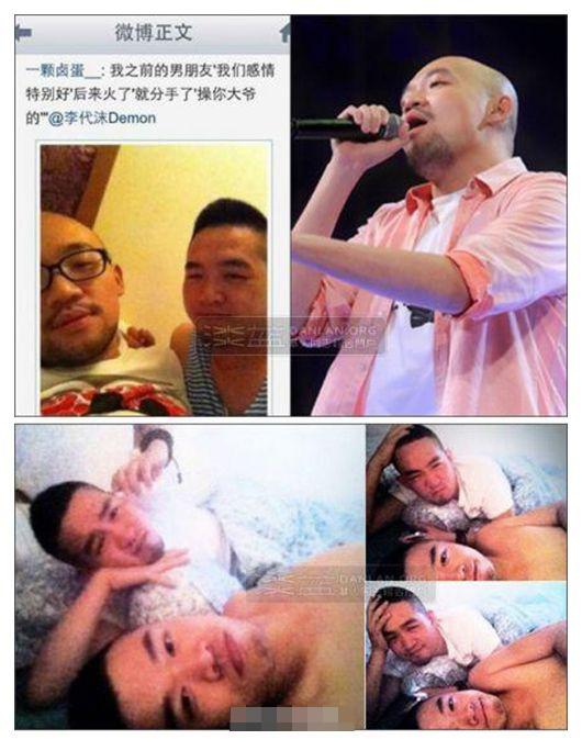 绯闻大PK 快男&好声音学员谁的恋情更狗血(组