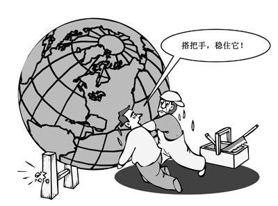 中国经济怎么看之一:下限、上限和底线(网络配图)