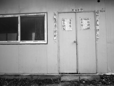 21日,山东省鄄城县富春乡冀庄村,冀中星家的板房,家里没有买过春联,是冀中星手写的。