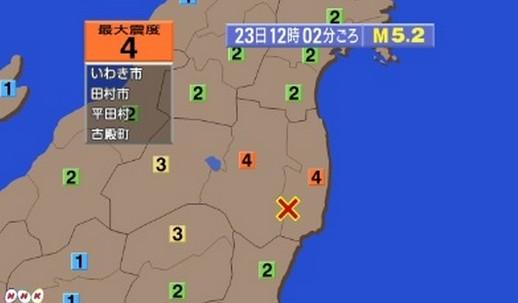 日本福岛县一天内遭两次地震。