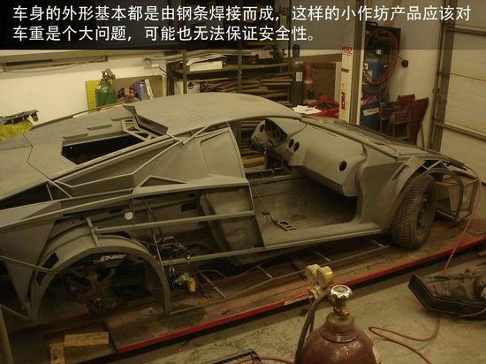 自制兰博基尼跑车 (责任编辑:刘冰)高清图片