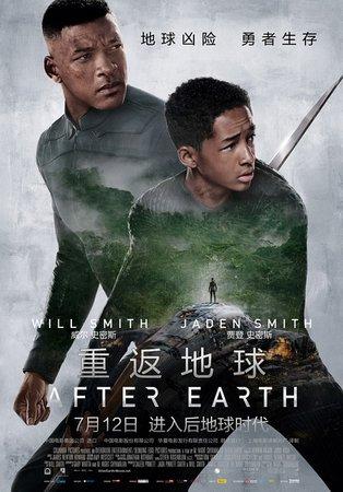 《重返地球》中文海报