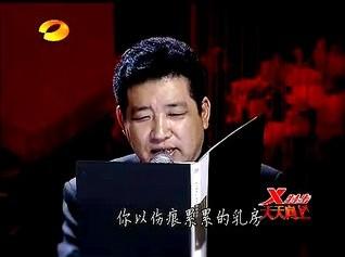 央视频道声李易病逝享年50岁 曾登《天天向上》