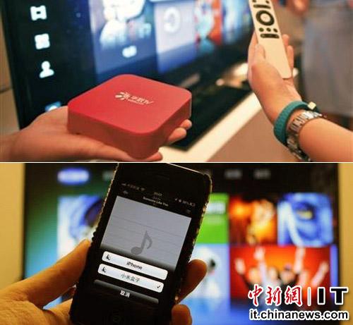 """中新网7月24日电阿里巴巴集团昨日表示,其开发了一款""""智能""""电视机操作系统,用户可以通过家里的电视机来购物并支付款项,该公司将于未来几个月内发布机顶盒。"""