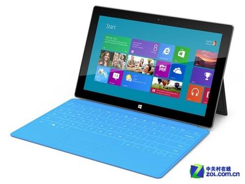 中关村超低价 微软Surface RT仅2399元