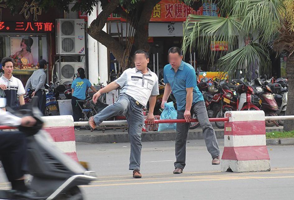 【影像记录】中国式的style(一)(宪法)课件v影像组图图片