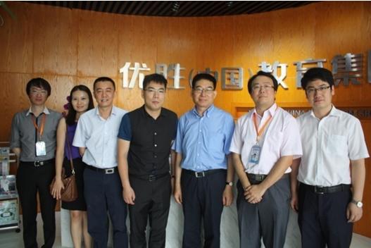 优胜教育集团董事长陈昊携加盟事业部总经理刘
