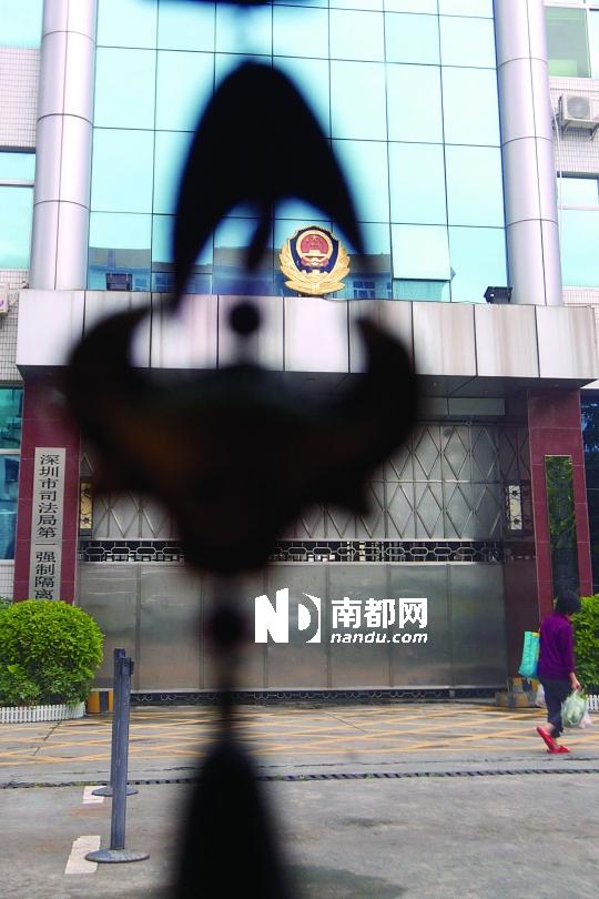 深圳市第一劳教所挂有两块牌子,左边的强制戒毒所牌子很显眼,右边劳教所的牌子字眼颜色很淡。