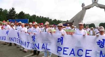 """朝鲜24日举行要求签订朝美和平协定、敦促美国取消对朝敌视政策、支持朝鲜自主和平统一""""国际和平大行进""""。"""