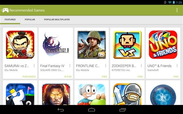 Google Play 游戏 独立应用正式发布