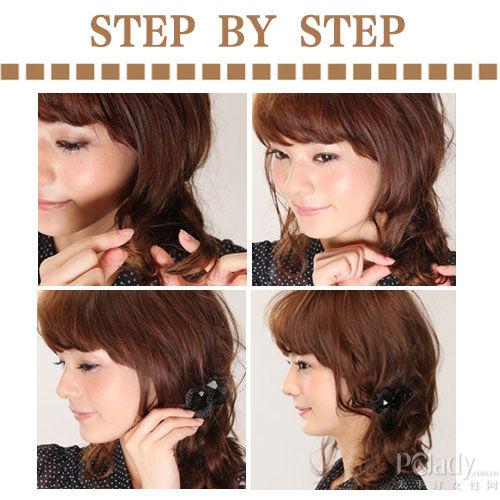 Step9:从下方拉扯出发尾,并将松散的头发发尾扯入分开的区域中。