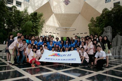 """2013年参加""""彩虹桥""""项目的中美学生参观中国银行总行大厦并合影留念"""