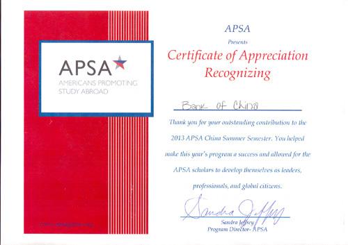 """2013年参加""""彩虹桥""""项目的美国学生致中国银行的感谢信"""