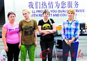 俄罗斯美女流浪广东城中村 癫痫发作与家人失联
