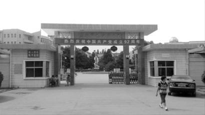 """这是毛坦厂中学正门。对于复读的学生而言,这是通向""""天堂""""的""""地狱"""",对于他们的家长而言,这是让子女通往美好未来的一扇大门"""