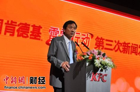 百胜 餐饮 集团 中国 事业 部 主席 百胜 餐饮 集团