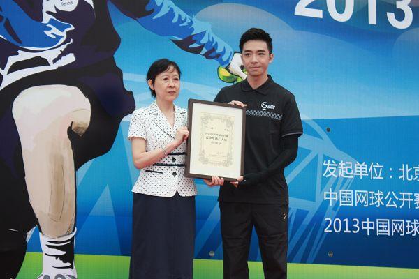 图文:俞灏明现身中网赛场 为俞灏明颁发证书