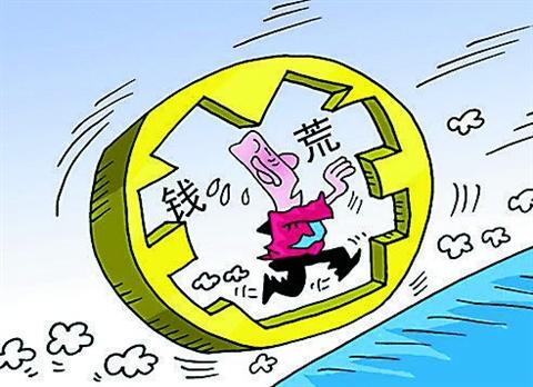 台湾gdp停_陈兴动 中国需提振民企信心 寻找新增长动能