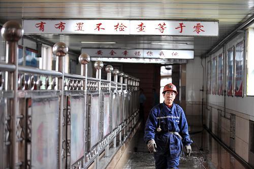 2013年山西原煤价格_山西紧急出台20条措施应对煤炭市场下行(组图)-搜狐滚动