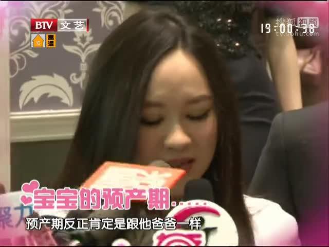 霍思燕怀孕后首度现身 结娃娃亲遭李小璐拒绝 - 搜狐视频【人人网 ...