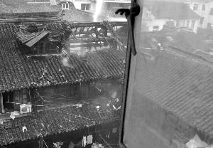 500岁的老宅3间房屋烧成灰烬