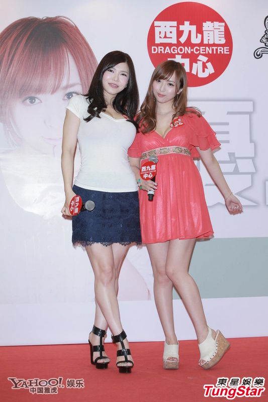 l奶av冲田杏梨投保1亿护奶 肤白似假人(组图)