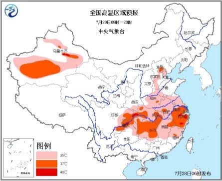 甘肃岷县漳县地震灾区天气:28日,阵雨(5~15毫米,局地25毫米左右);29日,多云间晴;30日,雷阵雨。