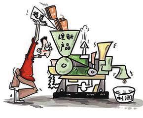 贷款利率管制放开理财品将现三大变化