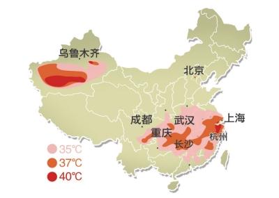 全国部分高温地区分布图