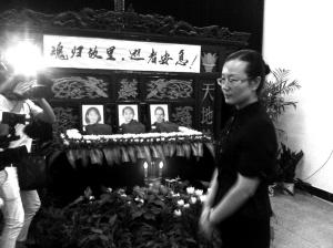 韩亚空难追踪 叶梦圆 王琳佳 刘易芃今天回家了图片