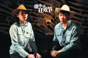 孟京辉下月底带着两部戏剧来广州上演