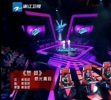 高毅/中国好声音第二季学员綦光高毅:一对明星相组合
