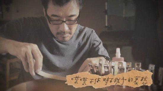 《山丘》,李宗盛写给岁月的歌