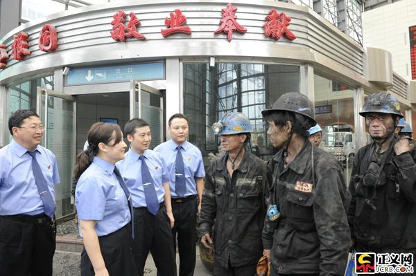 山西同煤集团 图为山西省大同市南郊区检察干警与 ...