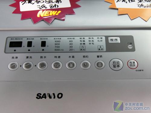 三洋XQG55-L832G滚筒洗衣机操作区和细节特写