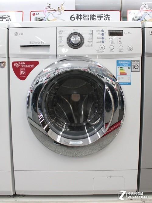 洁净智能手洗 LG滚筒洗衣机售价2388元